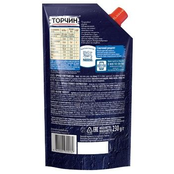 Горчица ТОРЧИН® Американская мягкий вкус 230г - купить, цены на Ашан - фото 2