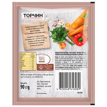 Приправа ТОРЧИН® Куриная 90г - купить, цены на СитиМаркет - фото 2