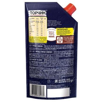 Горчица ТОРЧИН® Лимонная с медом 115г - купить, цены на Ашан - фото 4