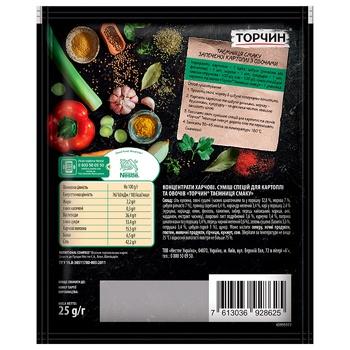 Cуміш спецій ТОРЧИН® Таємниця смаку для картоплі та овочів 25г - купити, ціни на Восторг - фото 2