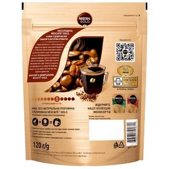 Кава NESCAFÉ® Gold розчинна 120г - купити, ціни на CітіМаркет - фото 2