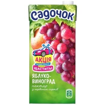 Sadochok Grapes-apple red Nectar 0.95l - buy, prices for Auchan - photo 2