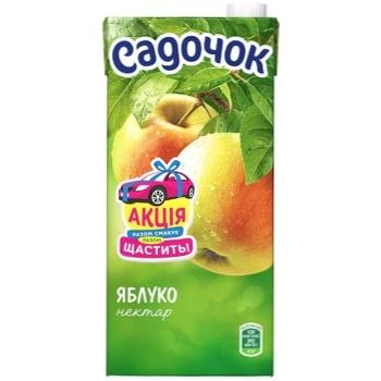 Нектар Садочок яблучний 0,95л - купити, ціни на CітіМаркет - фото 2