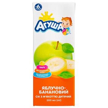 Сок Агуша яблочно-банановый с мякотью для детей с 6 месяцев 200мл - купить, цены на Ашан - фото 3