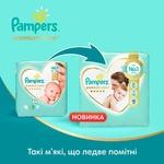 Пiдгузки Pampers Premium Care розмір 3 Midi 6-10кг 60шт