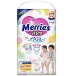 Трусики-подгузники Merries XL 12-22кг 38шт