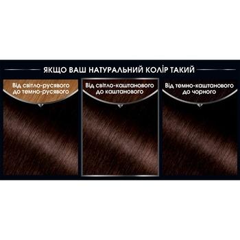 Garnier Olia Cream Hair Dye Without Ammonia 5.0 Chestnut 112ml - buy, prices for CityMarket - photo 3