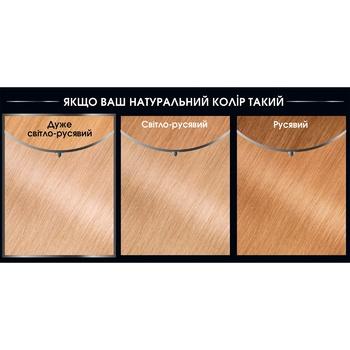 Garnier Olia Cream Without Ammonia 10.1 Bright Platinum Blonde Hair Dye 112ml - buy, prices for CityMarket - photo 3