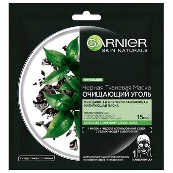 Garnier Skin Naturals Cleansing Coal Mask 28g - buy, prices for CityMarket - photo 3