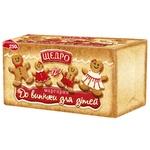 Schedro For Kids Baking Margarine 72% 250g