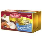 Schedro Creamy Special Margarine 72% 250g