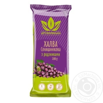 Halva Druzhkivska Druzhkivska sunflower with a raisin 200g - buy, prices for Novus - image 1