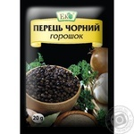 Eco Black Pepper Peas