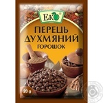 Eco Peas Allspice - buy, prices for Novus - image 1