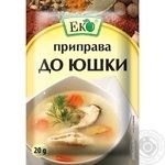 Eko For Fish Soup Spices
