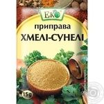 Eco Khmeli-Suneli Seasoning