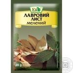 Eko ground bay leaf spices 20g
