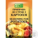 Edel For Potato Spices