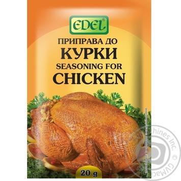 Edel Seasoning For Chicken - buy, prices for Novus - image 1