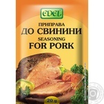 Edel to pork spices 20g
