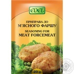 Spices Edel for minced meat 20g packaged