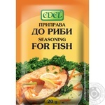Edel to fish spices 20g