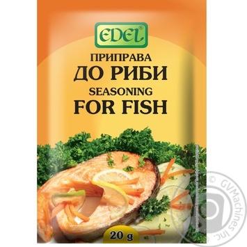 Приправа Edel до риби 20г