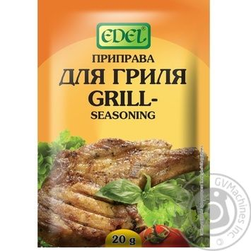 Edel for grill spices 20g