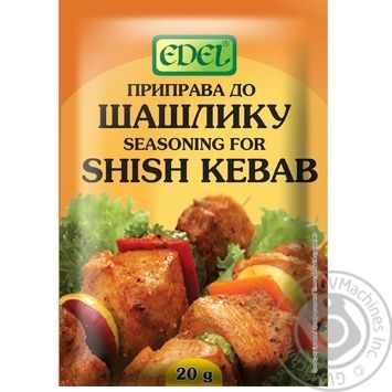 Edel for shashlik spices 20g