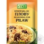 Edel to pilaf spices 20g