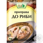 Eco Seasoning For Fish