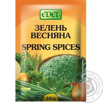 Spices Edel Spring 10g packaged