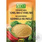 Edel Khmeli-Suneli Spices