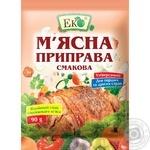 Spices Eko for meat 100g sachet