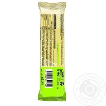 Халва Дружковская подсолнечная ванильная 60г - купить, цены на Фуршет - фото 2