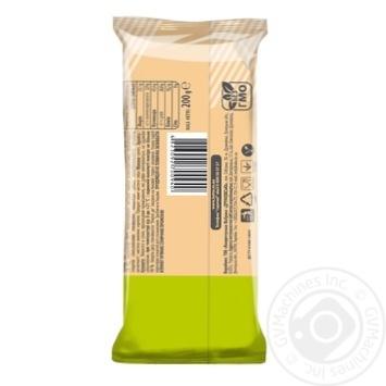 Халва Дружковская подсолнечная сахарная 200г - купить, цены на Novus - фото 2