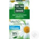 Chistaya Liniya With Chamomile Bar For Hands Soap 80g