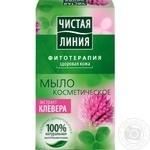 Мыло косметическое Чистая Линия экстракт клевера 80г