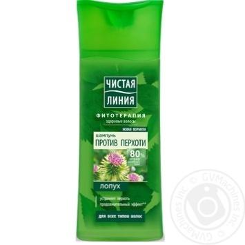 Шампунь Чистая Линия против перхоти на отваре целебных трав с экстрактом лопуха для всех типов волос 250мл