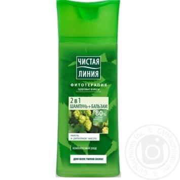 Шампунь-бальзам Чистая линия Хмель и репейное масло для всех типов волос  2в1 250мл
