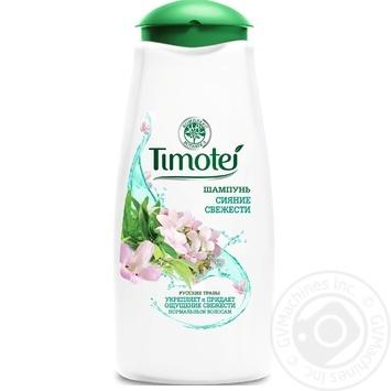 Шампунь Timotei Сияние свежести для женщин 250мл