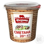 Sour cream Ferma 20% 350g