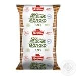 Молоко Ферма ультрапастеризоване 1.5% 900г тетра фіно Україна