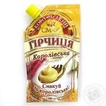 Mustard Korolivsky smak Royal strong 130g doy-pack Ukraine