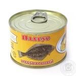 Риба палтус натуральний консервована 240г залізна банка Росія