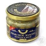 Sprats Ryzhske zoloto canned 280g glass jar Latvia