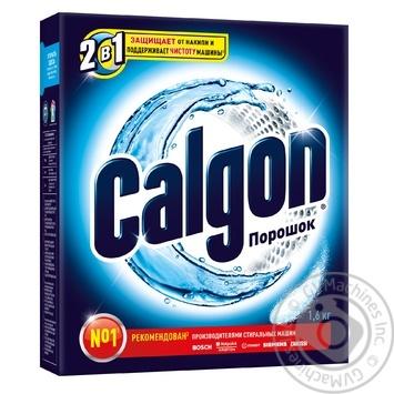 Средство Calgon 2 in 1 для смягчения воды в стиральных машинах порошок 1600г Россия