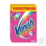 Средство Vanish для удаления пятен порошкообразное 600г Россия