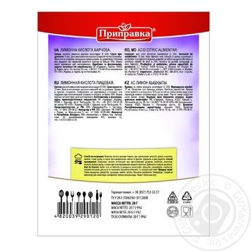 Лимонная кислота Приправка 20г - купить, цены на МегаМаркет - фото 2