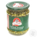 Vegetables pea Schedriy pan canned 460g glass jar Ukraine